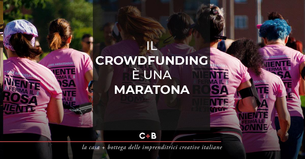 Il crowdfunding è una maratona