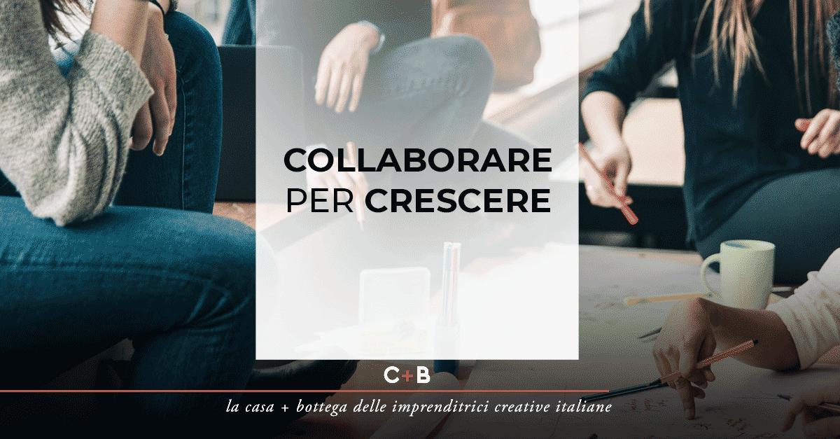 Collaborare per crescere
