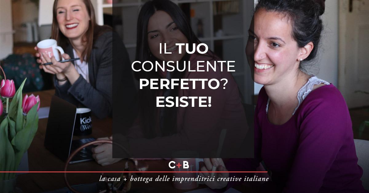 Il tuo consulente perfetto? Esiste!