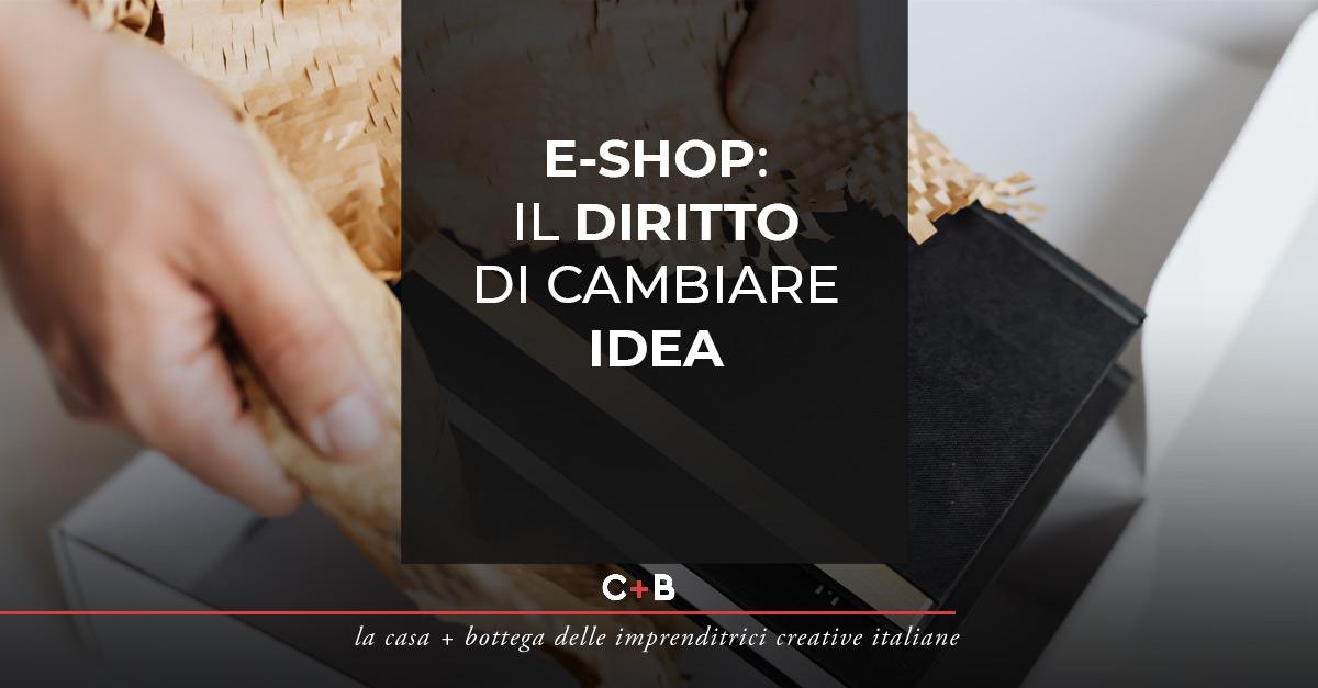 E-shop: il diritto di cambiare idea